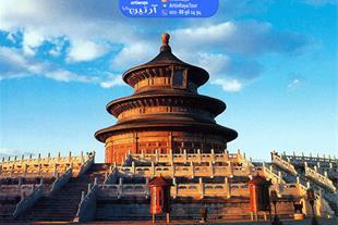 تور پکن شانگهای چین   هانگژو