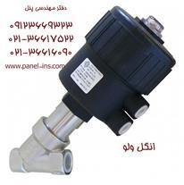 انگل ولو - هیدرولیک - پنوماتیک - ابزار دقیق
