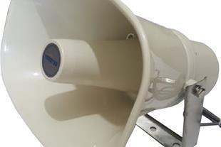 ارائه سیستم های صوتی و پیجینگ مراکز صنعتی