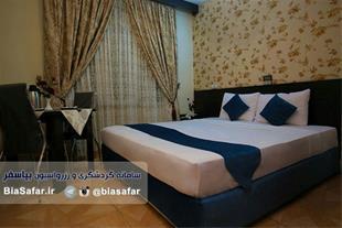 رزرو هتل و هتل آپارتمان ارزان قیمت در مشهد