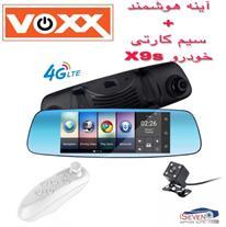 آینه هوشمند+سیم کارتی خودرو مدل X9S