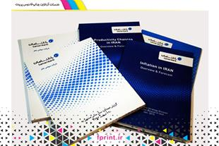 چاپ گزارش با اطلاعات متغیر