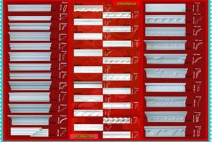 مشاوره و اجرای انواع نمای ترکیبی ساختمان