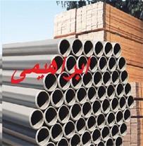 خرید و فروش لوله و لوازم داربست-بست داربست فولادی