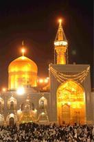 تور زیارتی سیاحتی مشهد مقدس