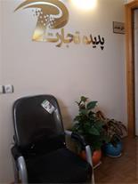 طراحی اپلیکیشن پیک موتوری در پدیده + اصفهان