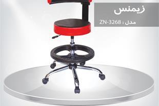 صندلی تابوره زیمنس ZN-3268