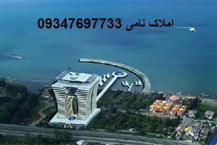 فروش پنت هاوس سوپرلوکس در برج ساحلی