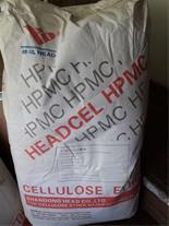 فروش  اچ پی ام سی - HPMC HEAD CELL