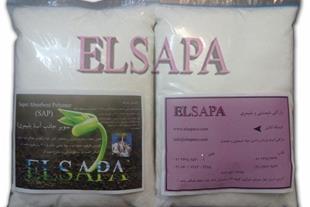 فروش ویژه سوپر جاذب های پلیمری (هیدروژل) الساپا