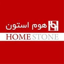 قیمت سنگ ساختمانی فروش سنگ ساختمانی