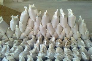 فروش پودر سنگ - مصالح ساختمانی