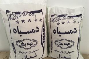 پخش عمده انواع برنج ایرانی