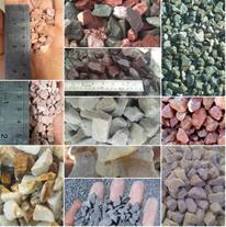 شن رنگی سنگ تزئینی