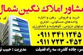 فروش ویلا باغ در   رودسر  (کد11)