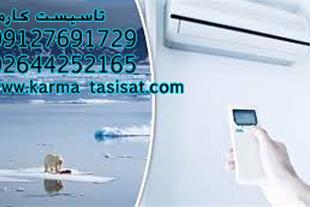 نمایندگی فروش و نصب و سرویس انواع کولر گازی