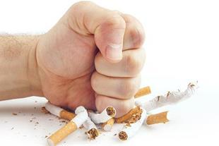 آموزش ترک سیگار وقلیان بصورت رایگان