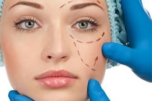مرکز تخصصی خدمات جراحی زیبایی