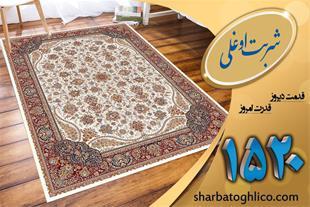 قالیشویی در مجیدیه همراه با ارائه خدمات ویژه