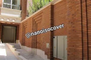 پوشش نانویی نمای ساختمان