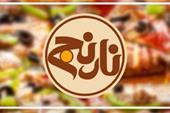 سفارش آنلاین غذا از فست فود نارنج