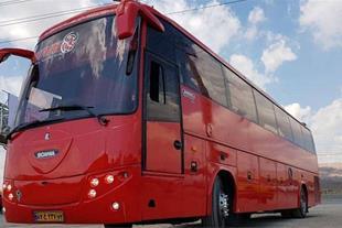 خرید بلیط اتوبوس گرگان تهران و بلعکس