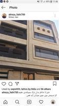 اجرا ساختمان و تاسیسات
