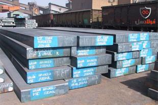 انواع شمش فولادی در فولادسل