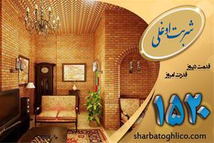 قالیشویی در عباس آباد با سرویس حمل رایگان