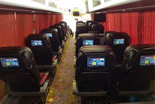 بلیط اتوبوس شیراز تبریز