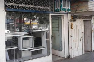 رهن کامل - مغازه - سعدی جنوبی