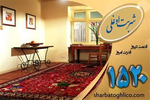 قالیشویی در کمترین زمان در شهریار تهران