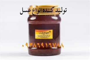 عسل درجه یک خوانسار