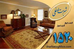 قالیشویی در فیروز کوه با سرویس حمل و نقل درب منزل
