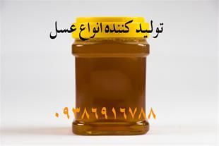تولید کننده انواع عسل
