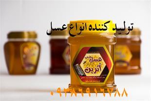 صادرات انواع عسل طبیعی