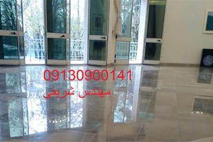 تعمیرات و ساب کف توسط دریم هاوس اصفهان