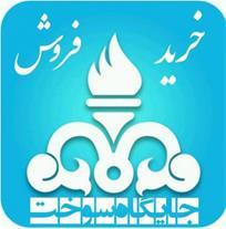 جایگاه سوخت پمپ بنزین فعال 5 میلیارد در تهران