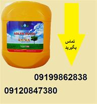 فروش عمده کود اصلان هیومیک مایع 13 لیتری