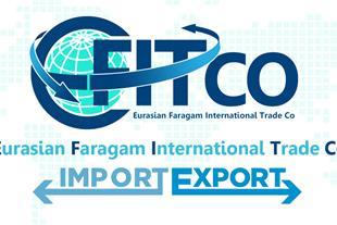 فراخوان متصدی صادرات در شرکت بین المللی افیتکو