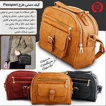 کیف دستی طرح Passport