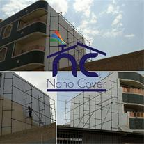 عایق رنگی نانویی روی دیوار و نمای ساختمان