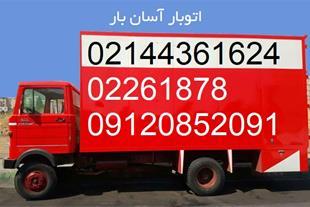 حمل و نقل و باربری در تهران
