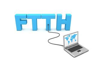 راهکار شبکه FTTx ، راهکار شبکه FTTH، تکنولوژی GPON
