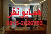 اجاره خانه مبله در مشهد - اجاره آپارتمان مبله