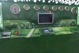 اعطاء نمایندگی دستگاه هوشمند بازیافت در مبدا
