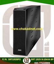 APC Smart UPS یو پی اس ای پی سی