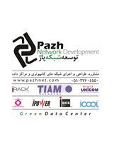 شرکت توسعه شبکه پاژ