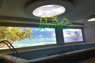سقف و دیواری کشسان - ساری