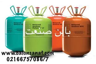 فروش انواع گاز خنک کننده و مبرد
